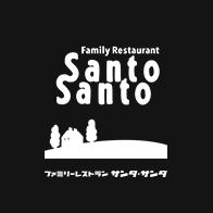 ファミリーレストラン サンタサンタ